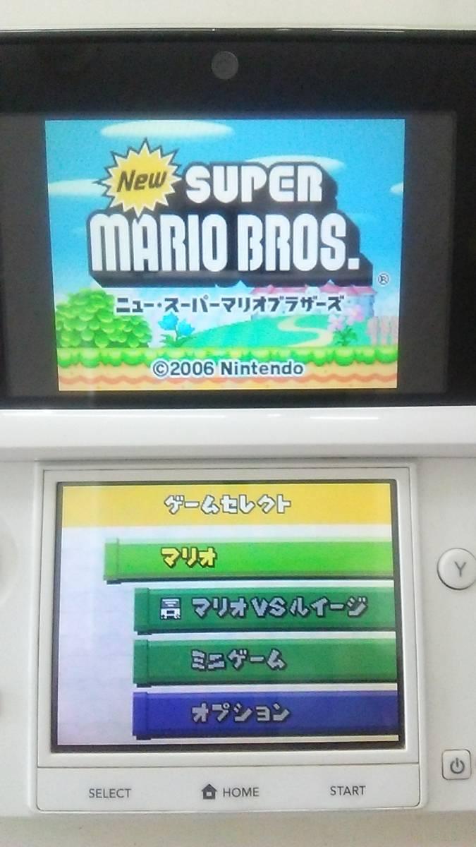 【動作確認済み】《即決有り》Nintendo 任天堂 3DSホワイト本体 _画像4