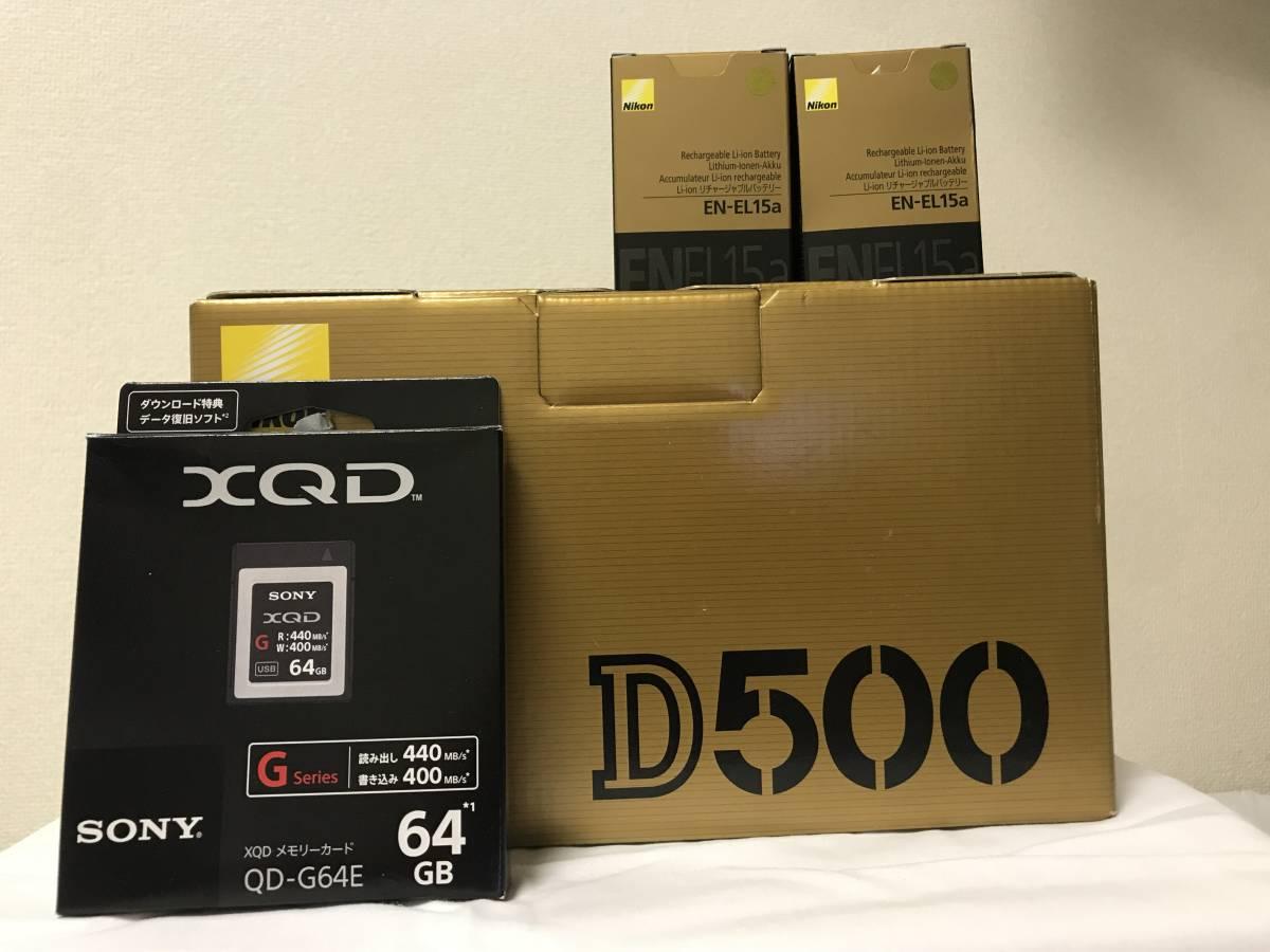 NIKON D500 本体+ソニーXQDカード64GB バッテリー×2おまけ ニコン