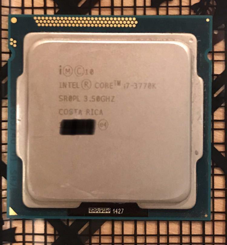 Core i7 -3770k
