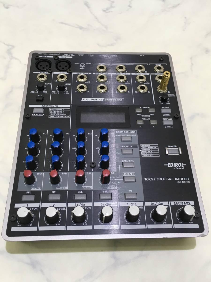 【h-011 ジャンク】 Roland/ローランド EDIROL 10CH DIGITAL MIXER M-10DX