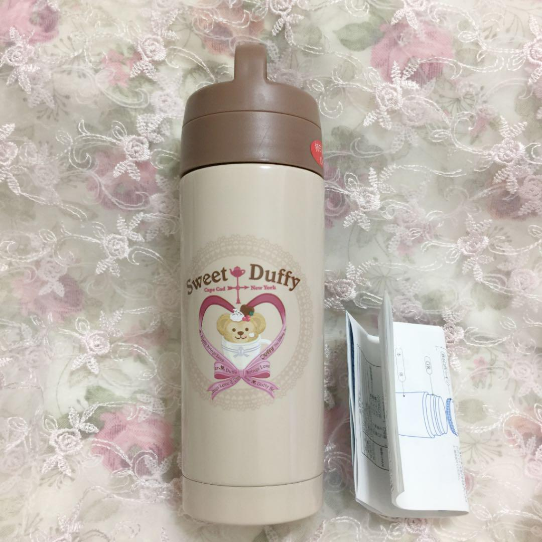 E60410新品ダッフィー シェリーメイ スウィート ドリンクボトル水筒◎