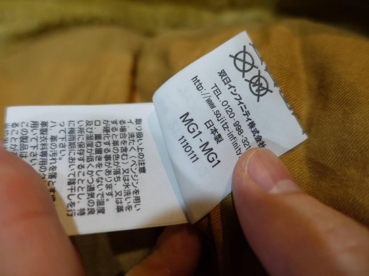 ラグスマックレガー スエード レザー ジャケット サイズM 定価145000円+消費税 6005_画像7