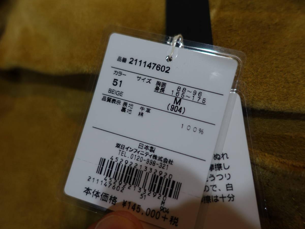 ラグスマックレガー スエード レザー ジャケット サイズM 定価145000円+消費税 6005_画像5