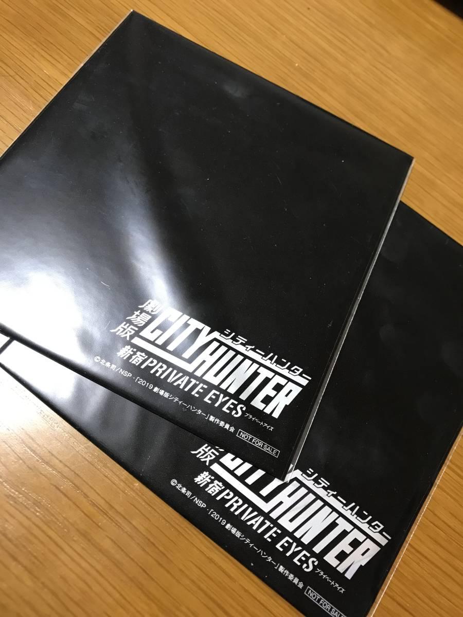 ☆劇場版シティハンター CITY HUNTER 色紙 映画入場特典☆_画像2