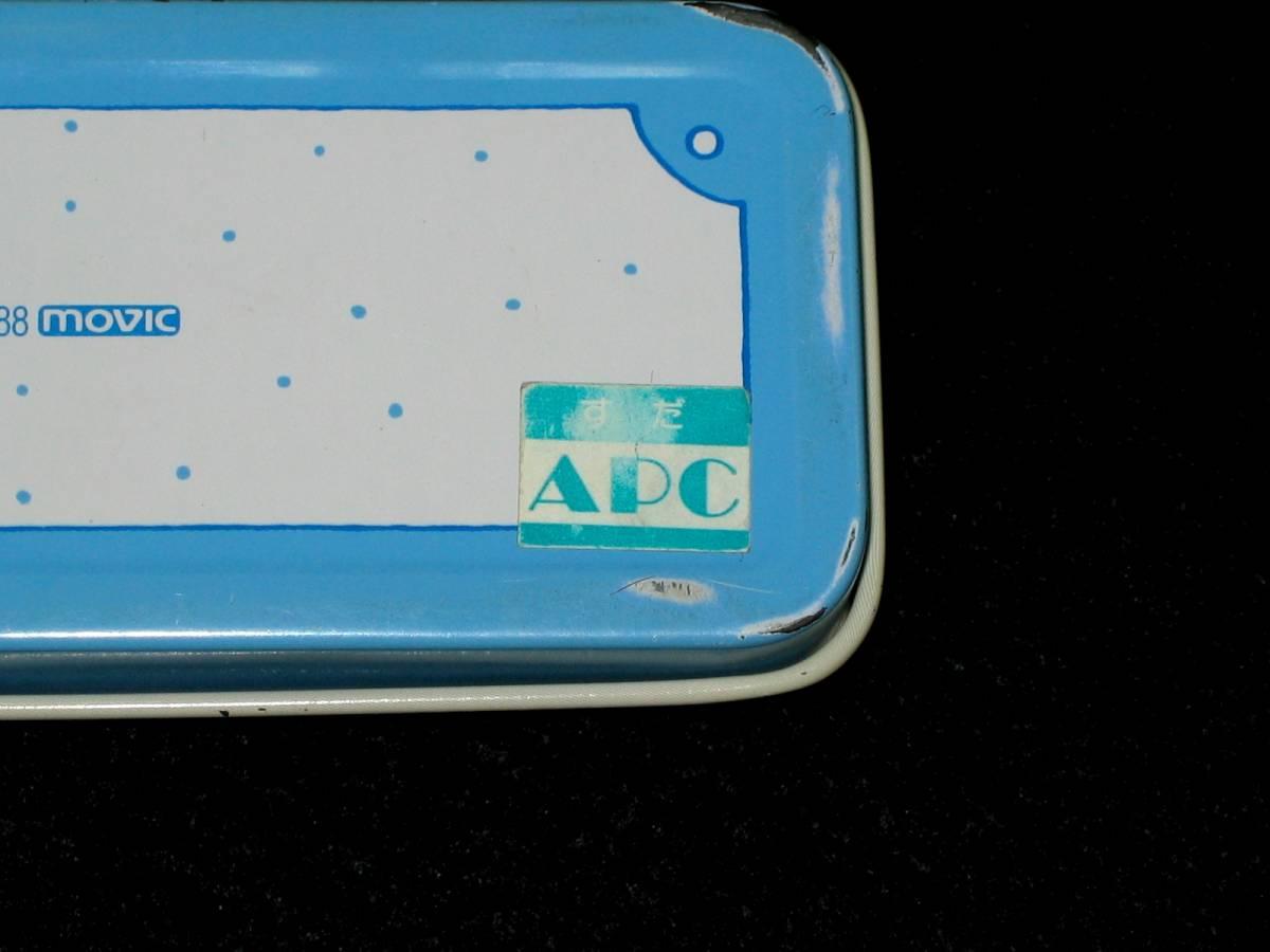 当時物 昭和レトロ 80年代 巣田祐里子 YURIKO SUDA Original Collection 1988 アニパロ movic カンペン 缶ペン 筆入れ 筆箱 文房具 USED_画像10
