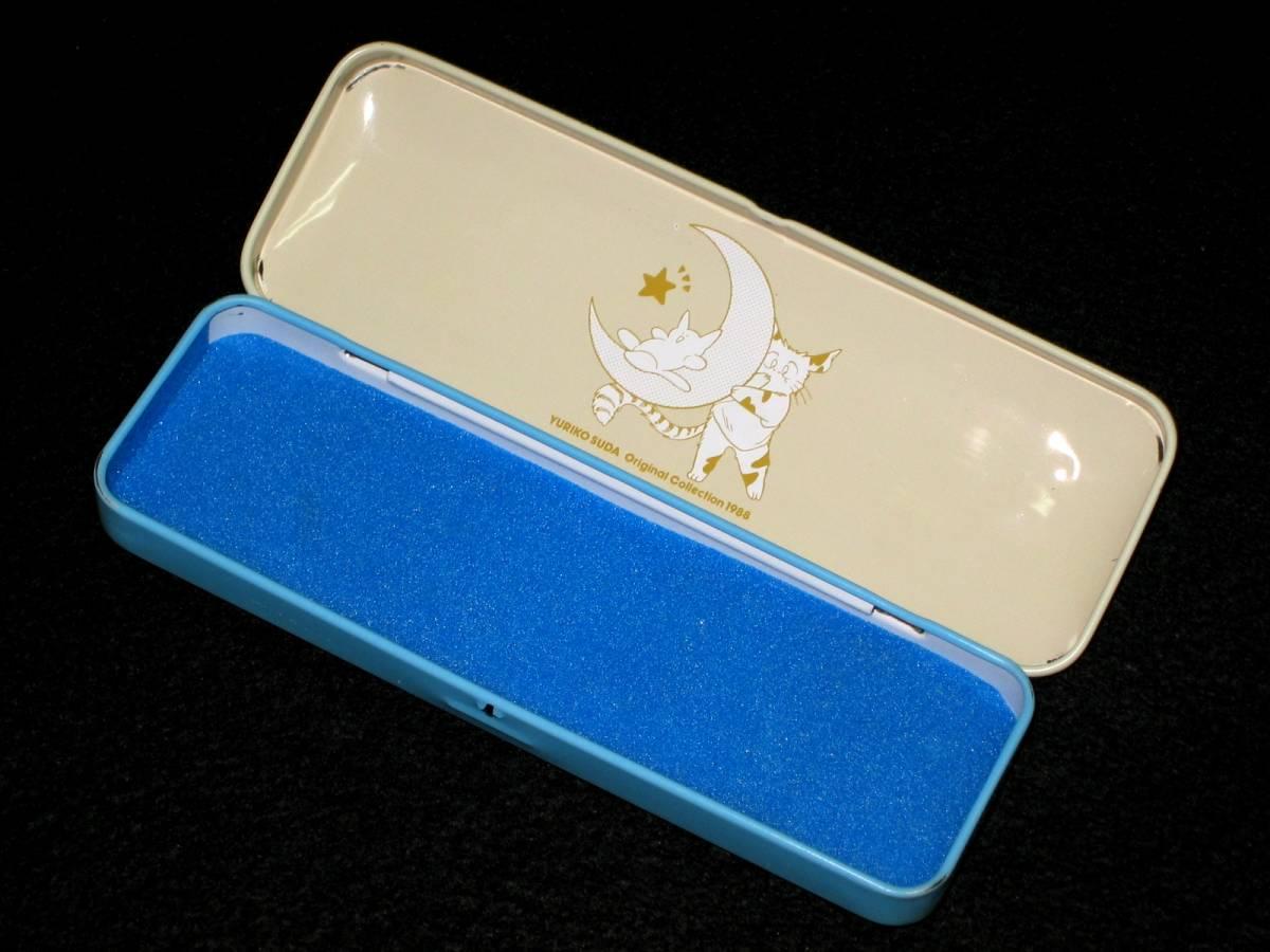 当時物 昭和レトロ 80年代 巣田祐里子 YURIKO SUDA Original Collection 1988 アニパロ movic カンペン 缶ペン 筆入れ 筆箱 文房具 USED_画像4