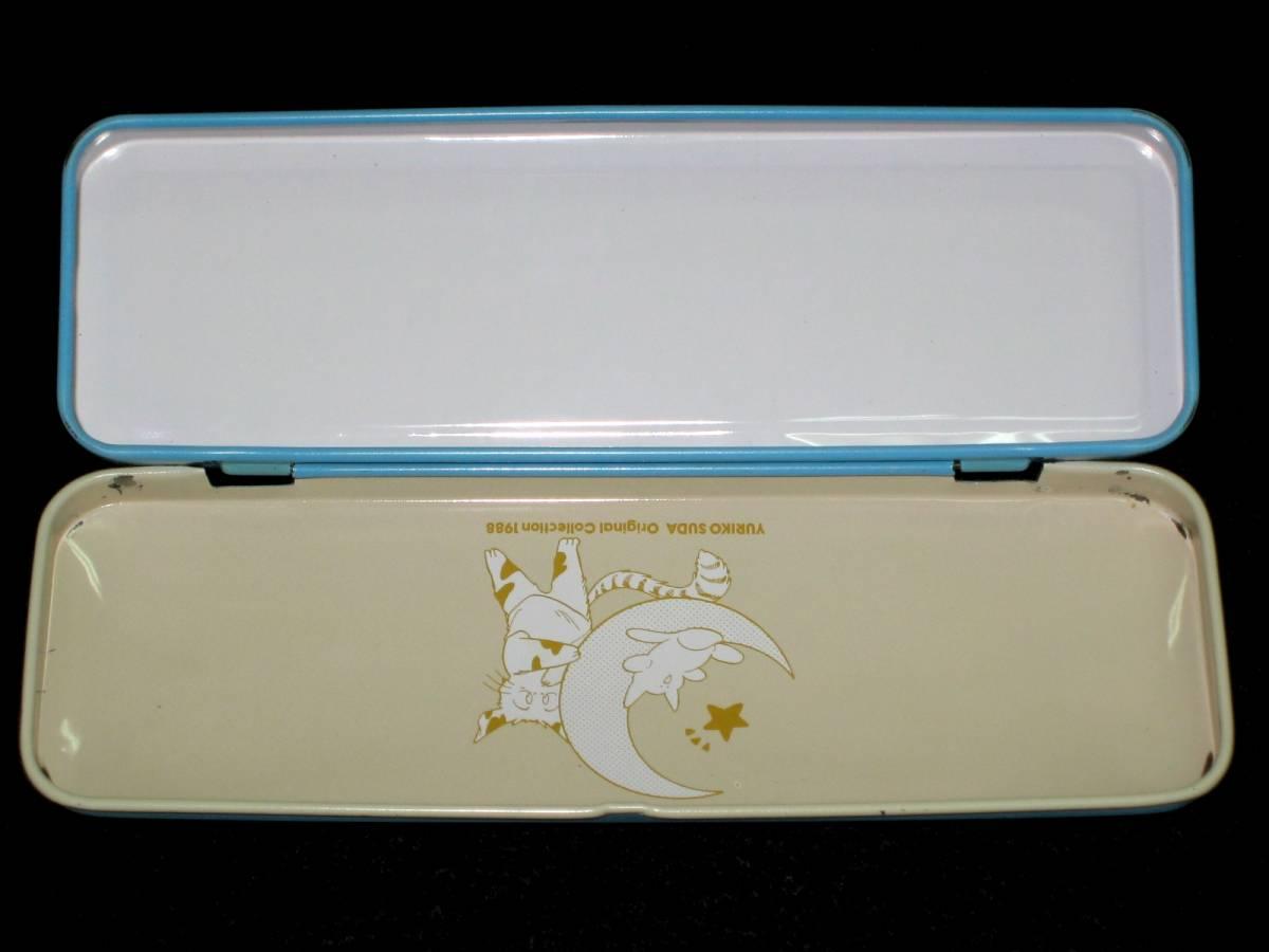 当時物 昭和レトロ 80年代 巣田祐里子 YURIKO SUDA Original Collection 1988 アニパロ movic カンペン 缶ペン 筆入れ 筆箱 文房具 USED_画像7