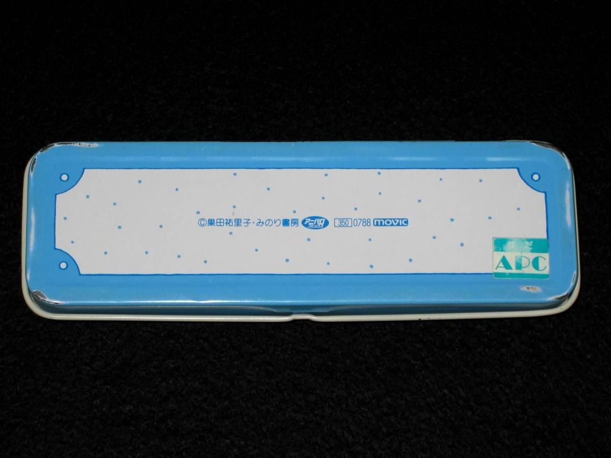 当時物 昭和レトロ 80年代 巣田祐里子 YURIKO SUDA Original Collection 1988 アニパロ movic カンペン 缶ペン 筆入れ 筆箱 文房具 USED_画像8
