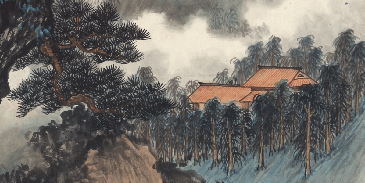 中国美術 近現代書画家 呉湖帆 山水図 掛け軸 書画立軸 肉筆保證 _画像2