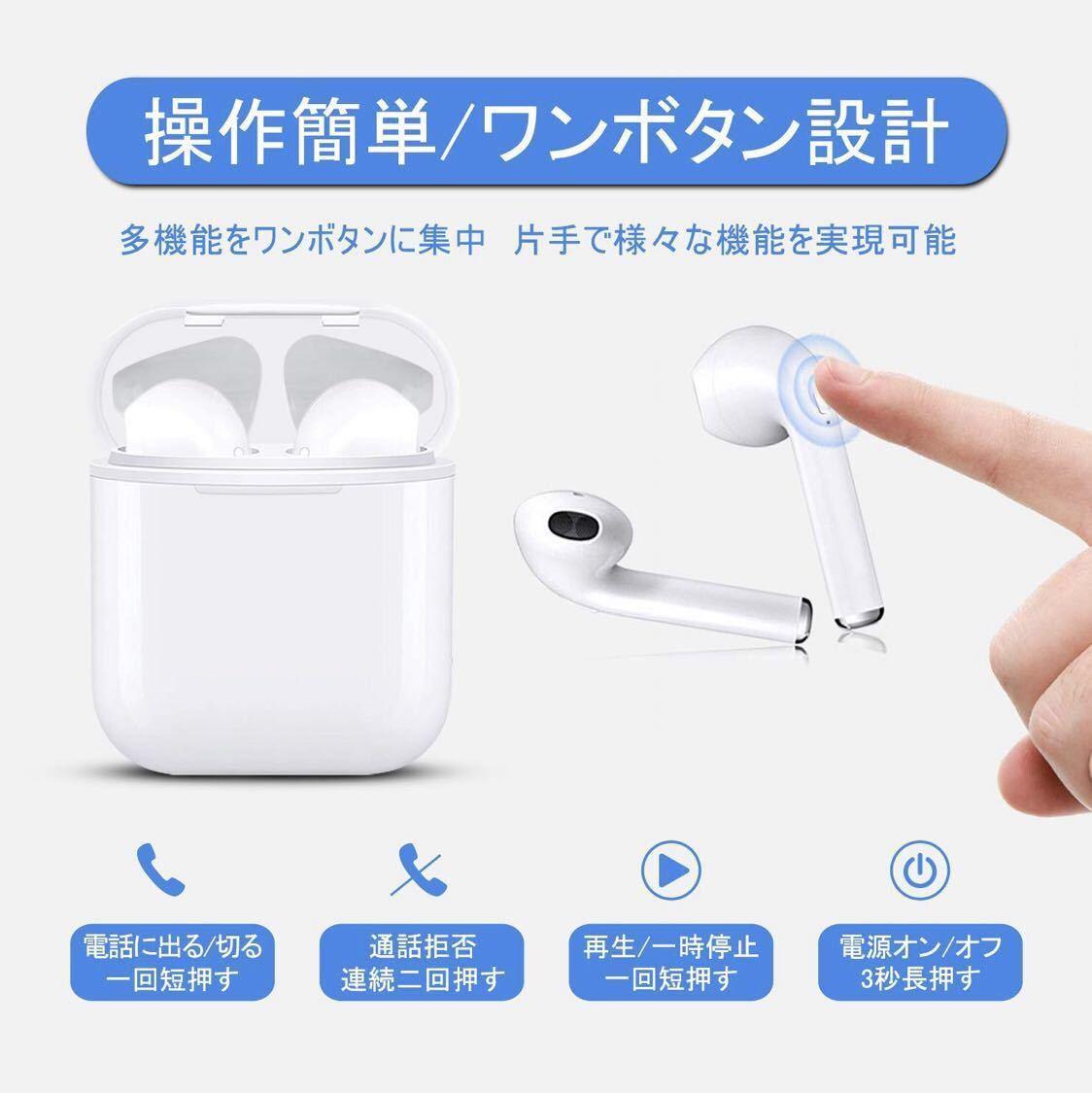 1円出品!【最新 Bluetooth5.0】ワイヤレスイヤホン ブルートゥース高音質 自動で接続ペアリング両耳通話 5時間連続音楽再生可能_画像3