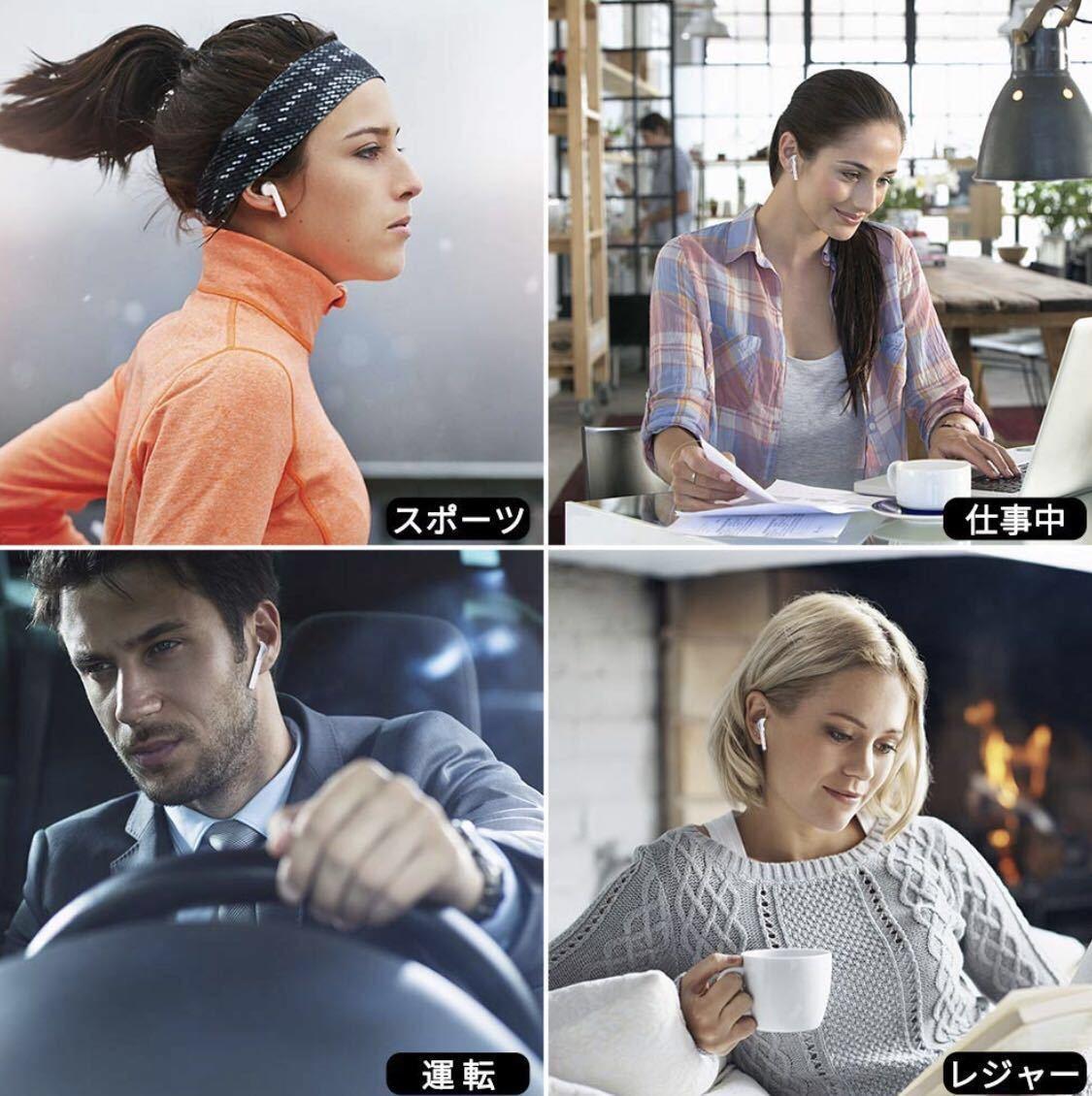 1円出品!【最新 Bluetooth5.0】ワイヤレスイヤホン ブルートゥース高音質 自動で接続ペアリング両耳通話 5時間連続音楽再生可能_画像6