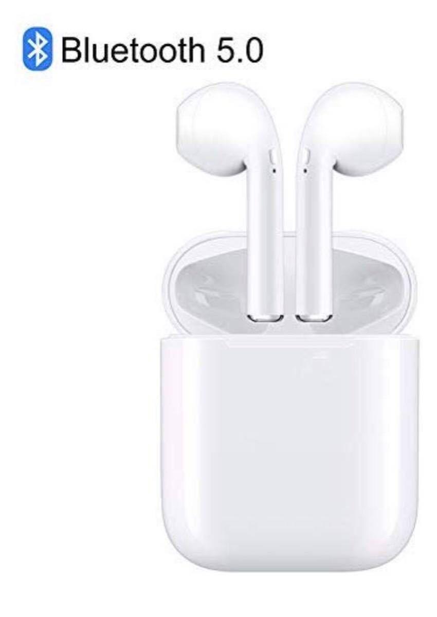 1円出品!【最新 Bluetooth5.0】ワイヤレスイヤホン ブルートゥース高音質 自動で接続ペアリング両耳通話 5時間連続音楽再生可能