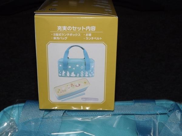 ♪♪ムーミン 保冷バッグ付きランチボックス 1種類のみ プライズ景品♪♪_画像3