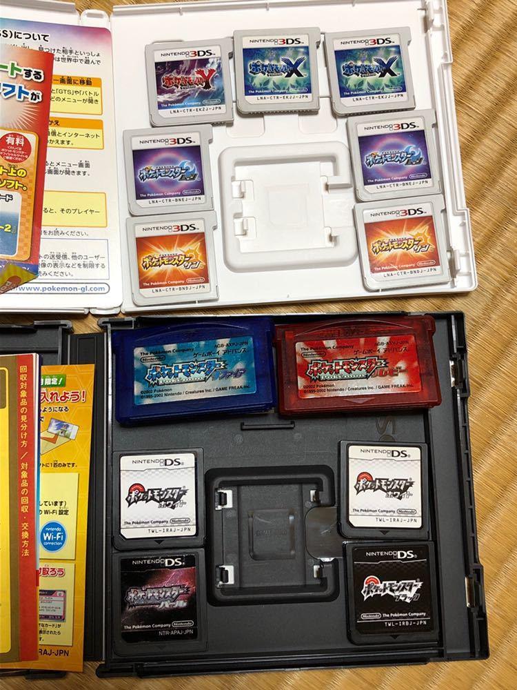 1円~ ポケットモンスター ゲームソフト 13点セット サンムーン/XY/BW/パール/ルビーサファイア