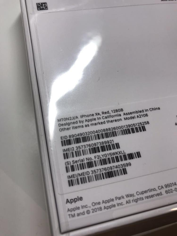 値下げ可【新品未使用】SIMフリー iPhone XR / レッド(Product RED)赤 128GB 一括購入品 残債無し 判定◯ SIMフリー/ロック解除済_画像3