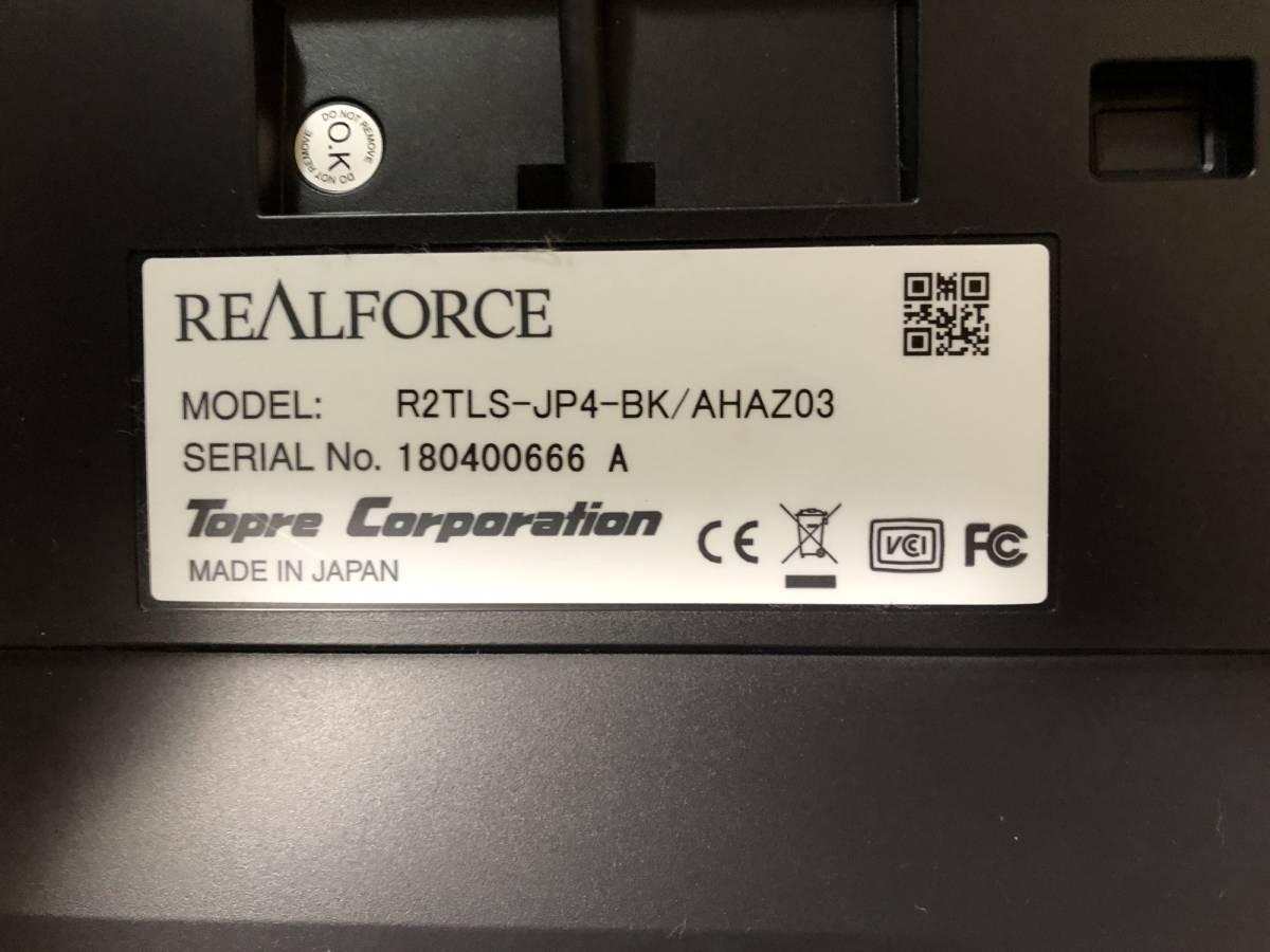 東プレ REALFORCE R2 R2TLS-JP4-BK 有線キーボード[USB 日本語91キー]【リアルフォース】_画像2