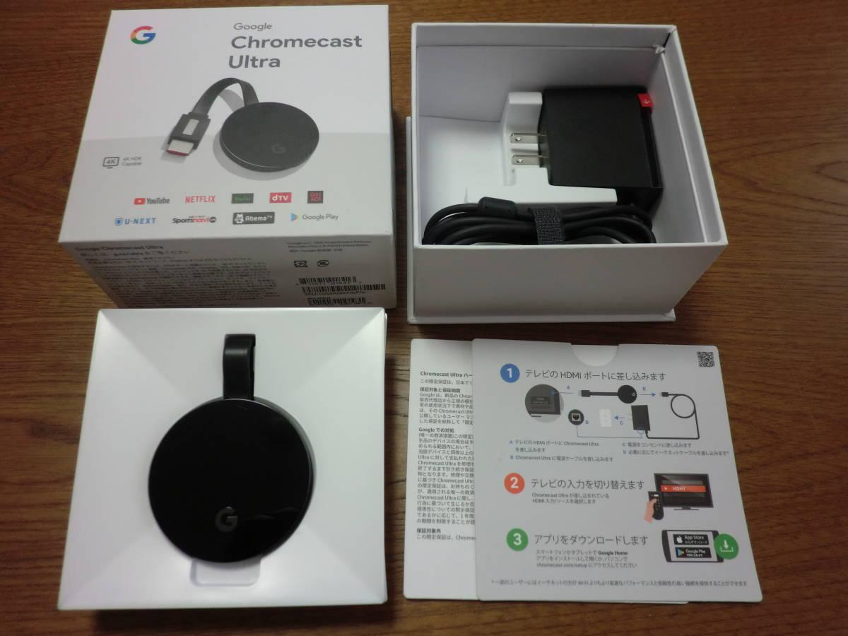 (美品)Google Chromecast Ultra クロームキャスト ウルトラ_画像3