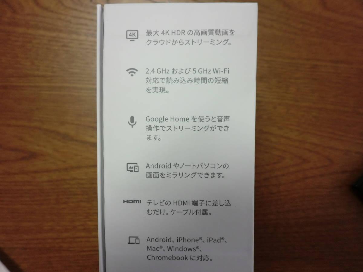 (美品)Google Chromecast Ultra クロームキャスト ウルトラ_画像4