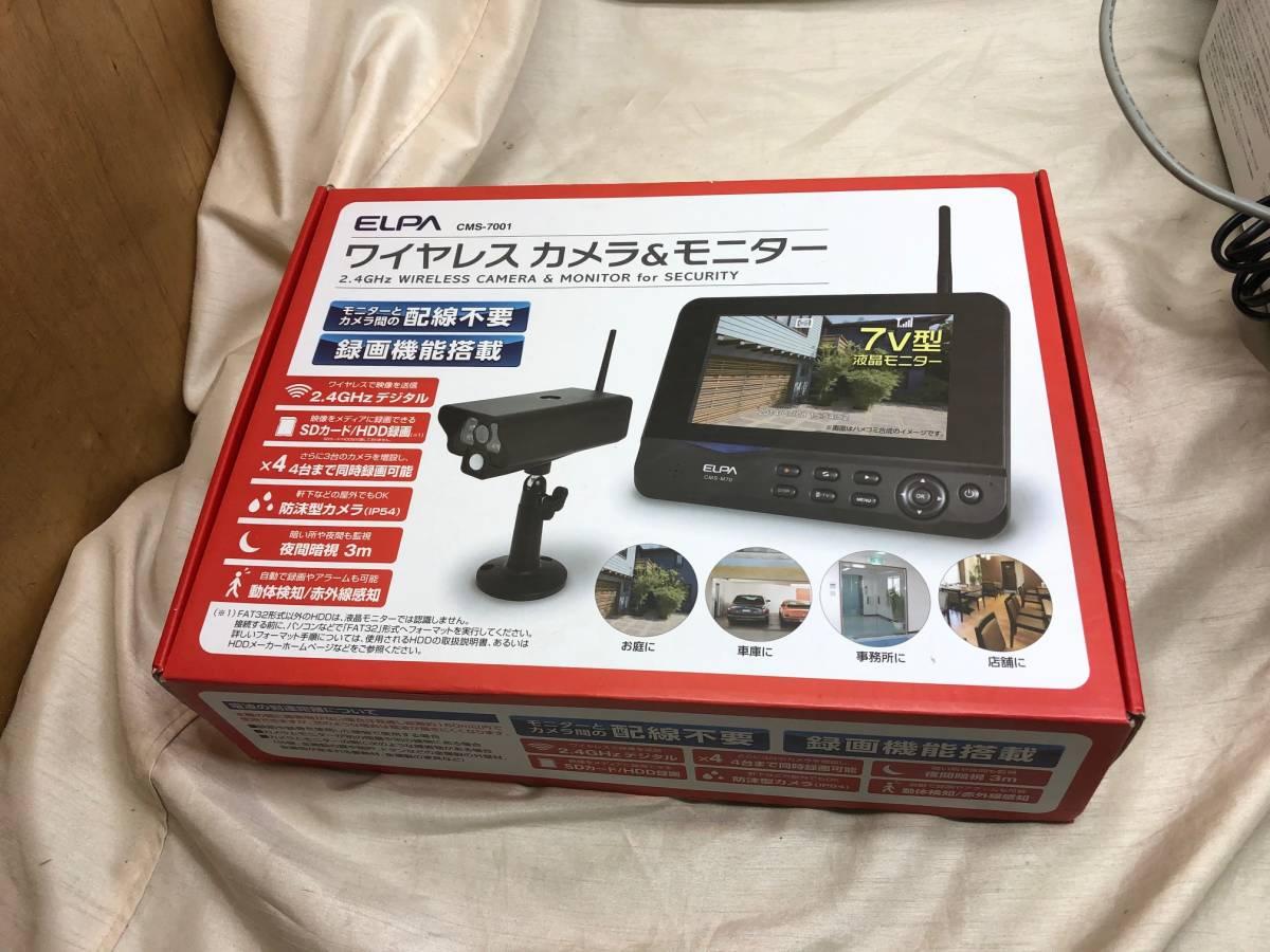 超美品◆ELPA ワイヤレスカメラ&モニター CMS-7001 防犯カメラ 録画機能搭載◆税込