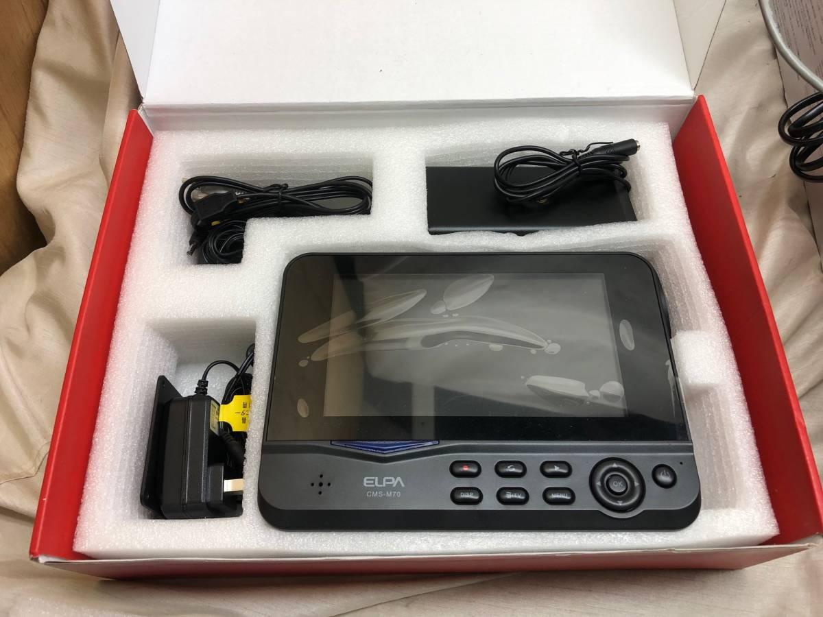 超美品◆ELPA ワイヤレスカメラ&モニター CMS-7001 防犯カメラ 録画機能搭載◆税込_画像2