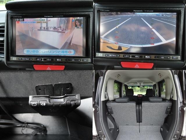 ワンオーナー車 H25年式 N-BOX カスタムSSパッケージ ・ 両側パワスラ・ナビ・フルセグTV・バックカメラ・ETC 車検R2年8月まで_画像8