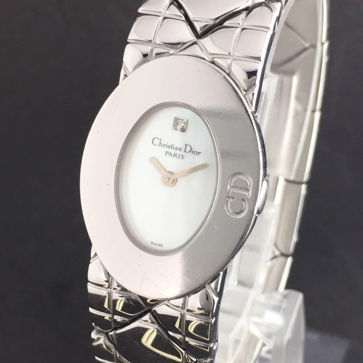 【1円良品】Christian Dior クリスチャン ディオール 腕時計 レディース D90-100 1P ダイヤ シェル文字盤 稼動品
