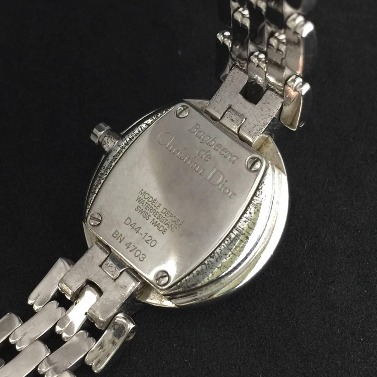 【1円~】Christian Dior クリスチャン ディオール 腕時計 レディース D44-120 Bagheera バギラ 可動品_画像5