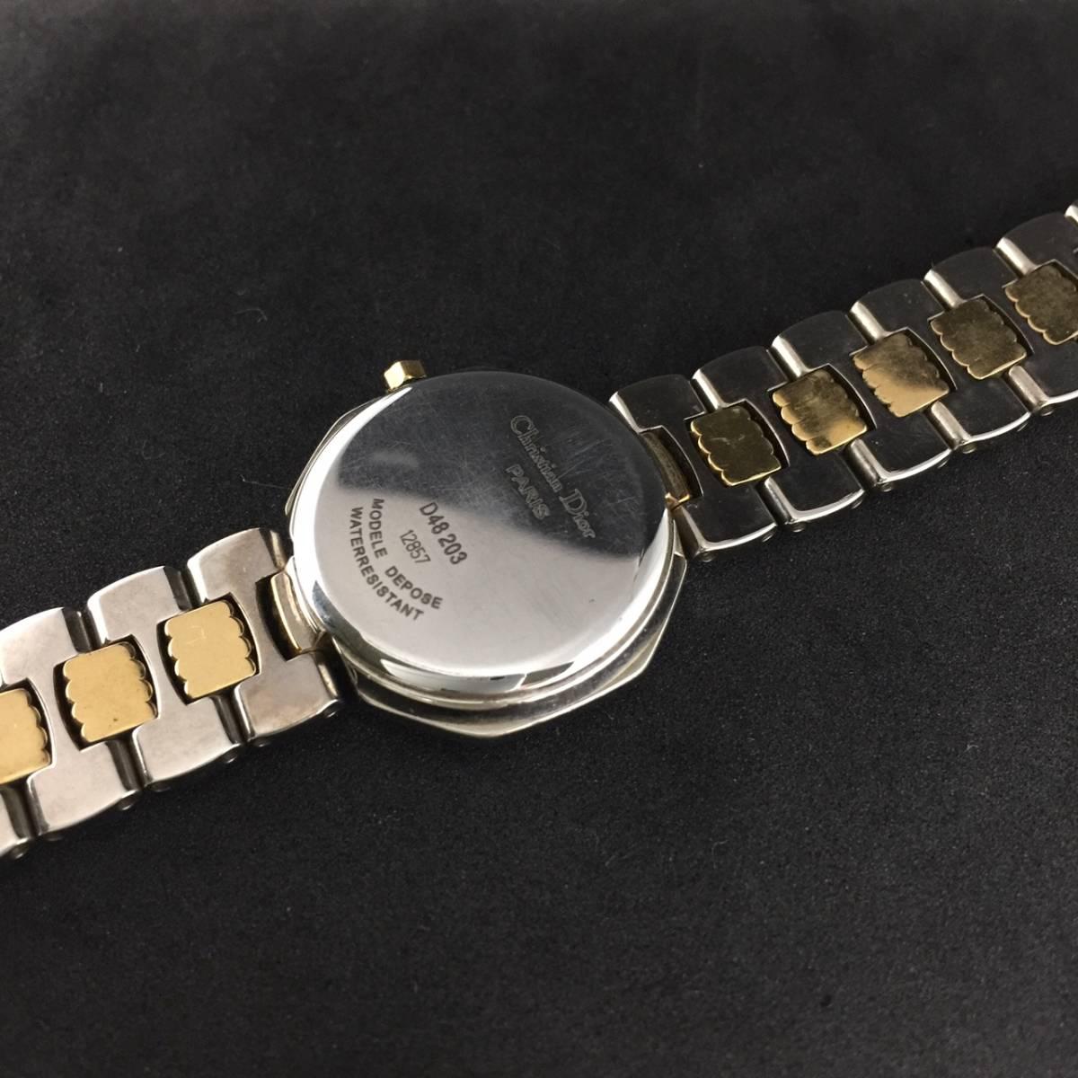 【1円~】Christian Dior クリスチャンディオール 腕時計 レディース D48-203 オクタゴン デイト コンビ 可動品_画像7