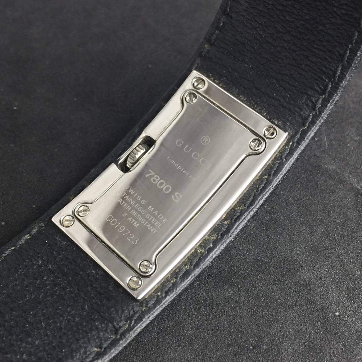 【1円箱付】GUCCI グッチ 腕時計 レディース 7800S レザー ブラックダイヤル スクエア 可動品_画像5