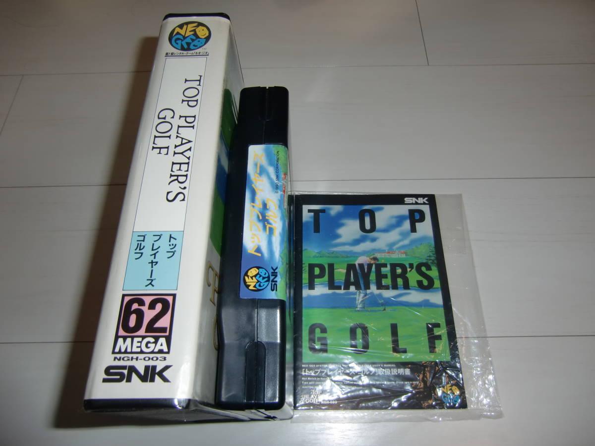 [ネオジオROM版]トッププレイヤーズゴルフ(Top Player's Golf) 箱、説明書付 SNK製 NG NEOGEO 最終大注目価格!即決あり!!!!!!!!_画像3