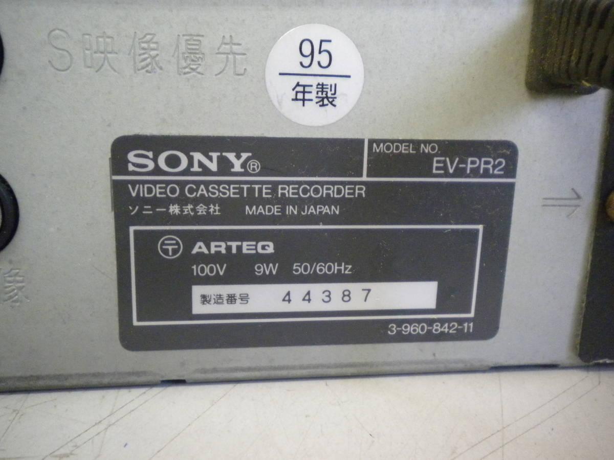 う486 SONY EV-PR2 ジャンク_画像3
