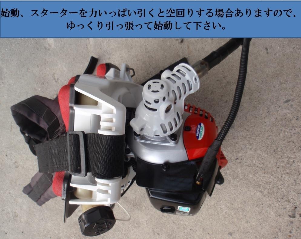 美品 ゼノア製 くるくるカッター(BK2650EZ)_画像6
