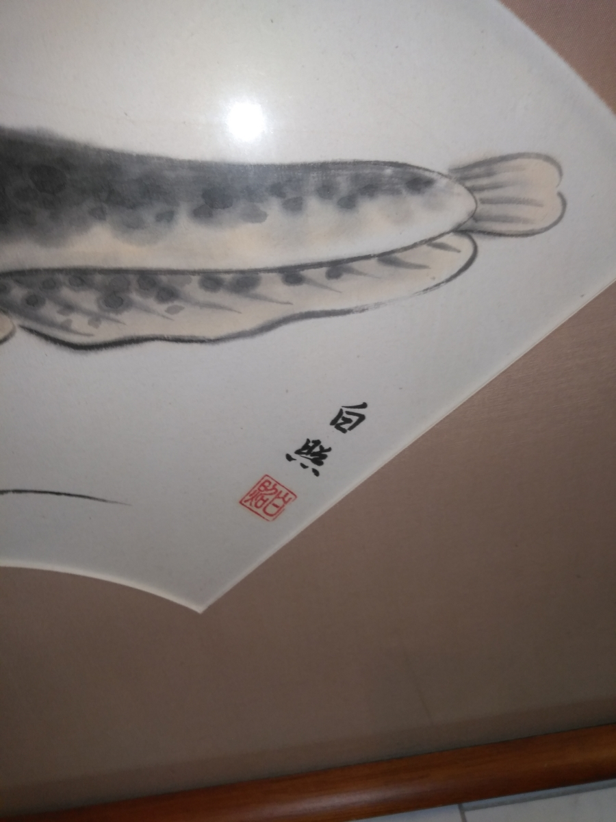 白照 水墨画 なまず 額装 扇子 絵_画像3