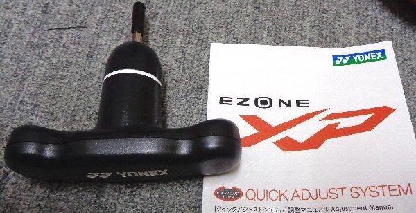 【即決】レフティ左:ヨネックスEZONE XPドライバー10.5°(EX300J-SRシャフト)中古美品_画像8