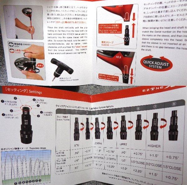 【即決】レフティ左:ヨネックスEZONE XPドライバー10.5°(EX300J-SRシャフト)中古美品_画像7