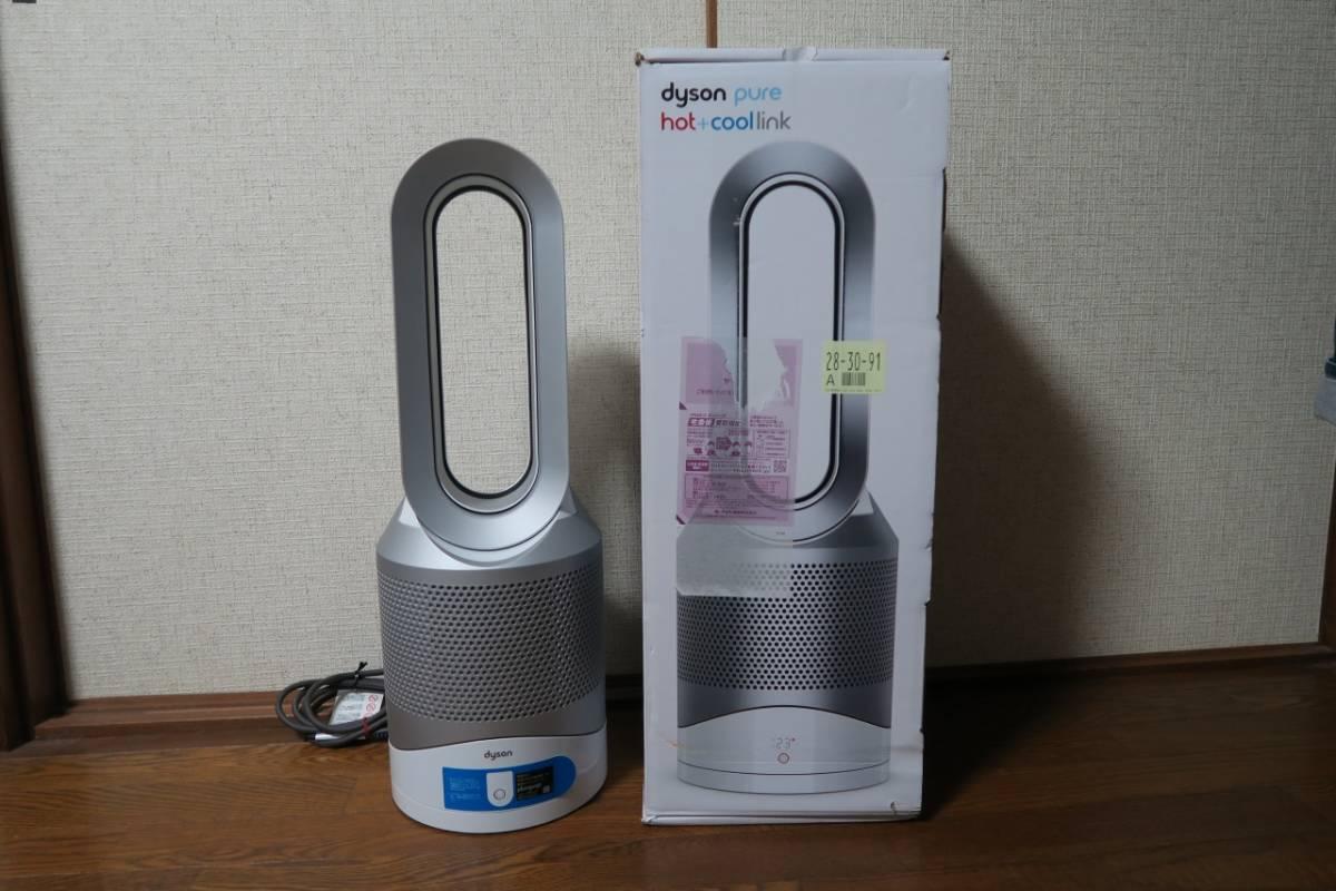 【美品】ダイソン ホット&クール Dyson pure hot+cool link HP03
