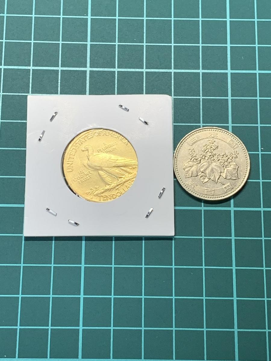 Ω1912年 アメリカ インディアンヘッドイーグル 10ドル メダル レア希少記念 古銭硬貨金貨KGP 海外復刻参考レプリカコイン に9_画像4