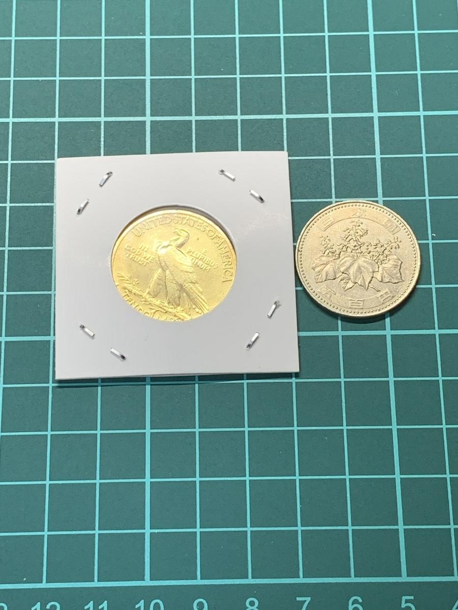 Ω1914年 アメリカ インディアンヘッドイーグル 10ドル メダル レア希少記念 古銭硬貨金貨KGP 海外復刻参考レプリカコイン に16_画像4