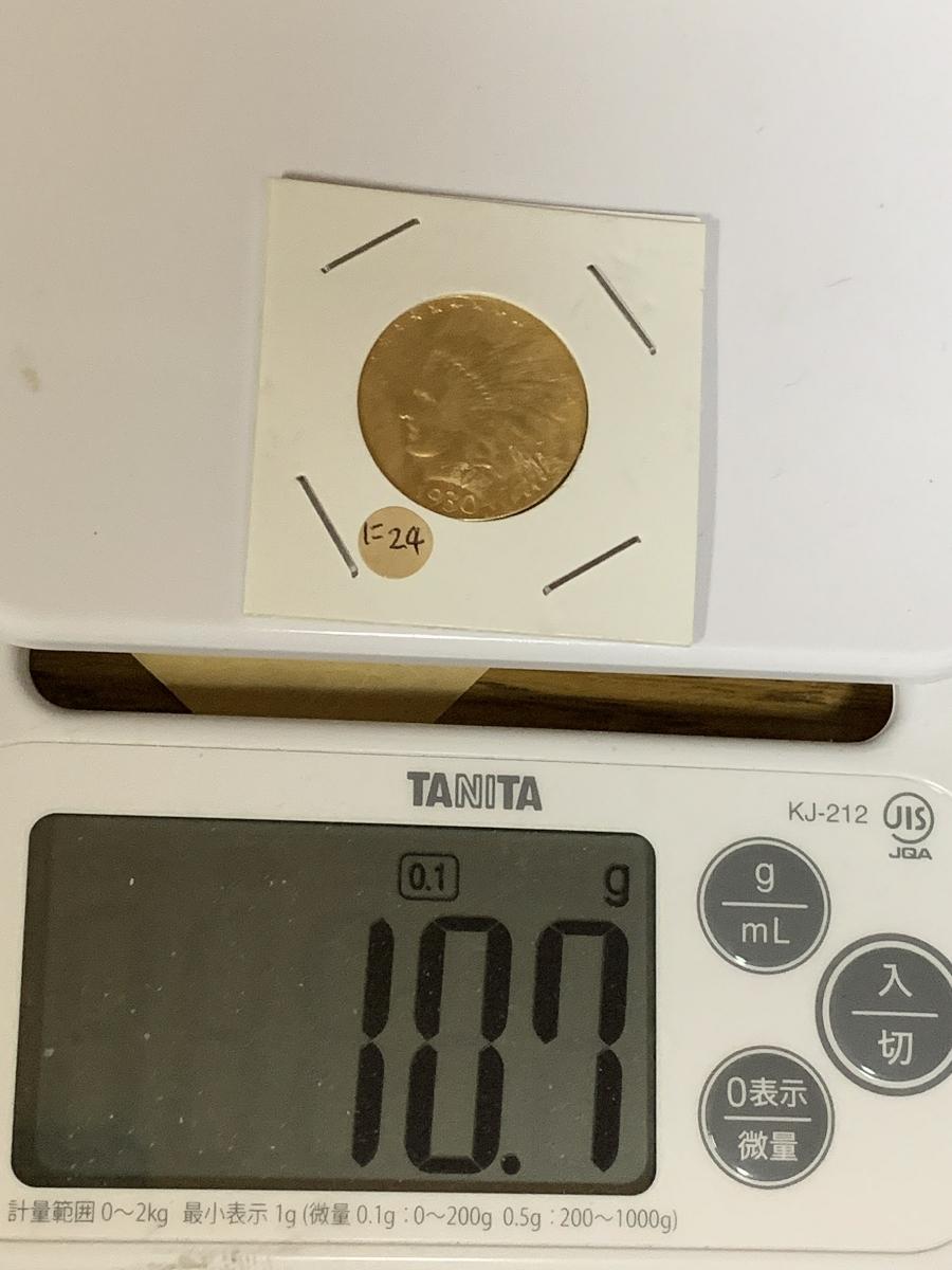 Ω1930年 アメリカ インディアンヘッドイーグル 10ドル メダル レア希少記念 古銭硬貨金貨ゴールドKGP 海外復刻参考レプリカコイン に24_画像7