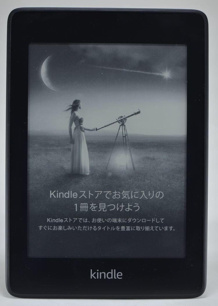 Kindle Paperwhite 第10世代 Wi-Fi 32GB 広告モデル