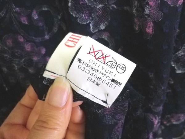 CHIYUKI 杉本ちゆき ワンピース 繊細な花柄 刺繍 さらり ゆるふわ 日本製 チユキ Y'sヨウジヤマモト 舞台衣装/ac_画像4
