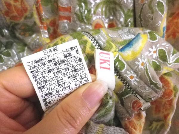 CHIYUKI 杉本ちゆき パーカー 可愛い花柄 さらさら ラメ入 日本製 チユキ Y'sヨウジヤマモト 舞台衣装/ac_画像6