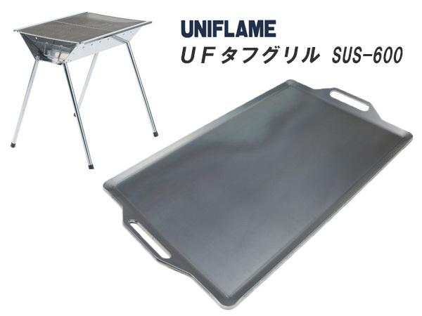 ユニフレーム UFタフグリル SUS-600 対応 グリルプレート 板厚9.0mm UN90-18_画像1
