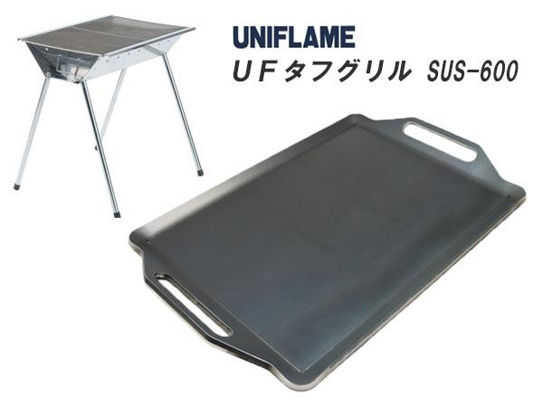 ユニフレーム UFタフグリル SUS-600 対応 グリルプレート 板厚9.0mm UN90-19_画像1
