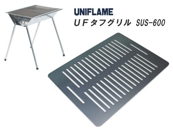 ユニフレーム UFタフグリル SUS-600 対応 グリルプレート 板厚4.5mm UN45-21_画像1