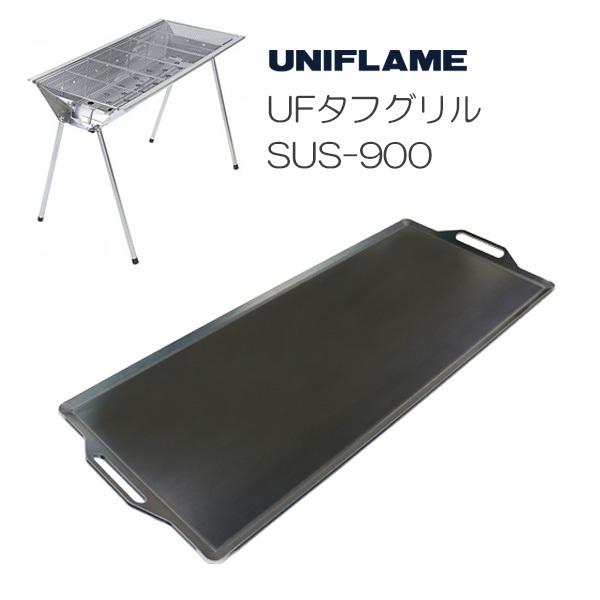 ユニフレーム UFタフグリル SUS-900 対応 グリルプレート 板厚4.5mm UN45-06_画像1