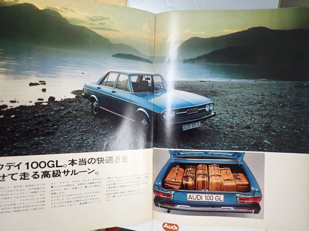 【D/L4】Audi アウディ 1970年代・1980年代 旧車カタログ まとめて7冊セット 昭和/レトロ/100GL/80GL/200ターボ/_画像2