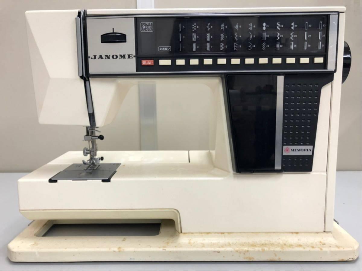 JANOME ジャノメ MEMORIA メモリア 5001型 電動ミシン コンピューターミシンフットコントローラー 糸付き ジャンク品_画像2