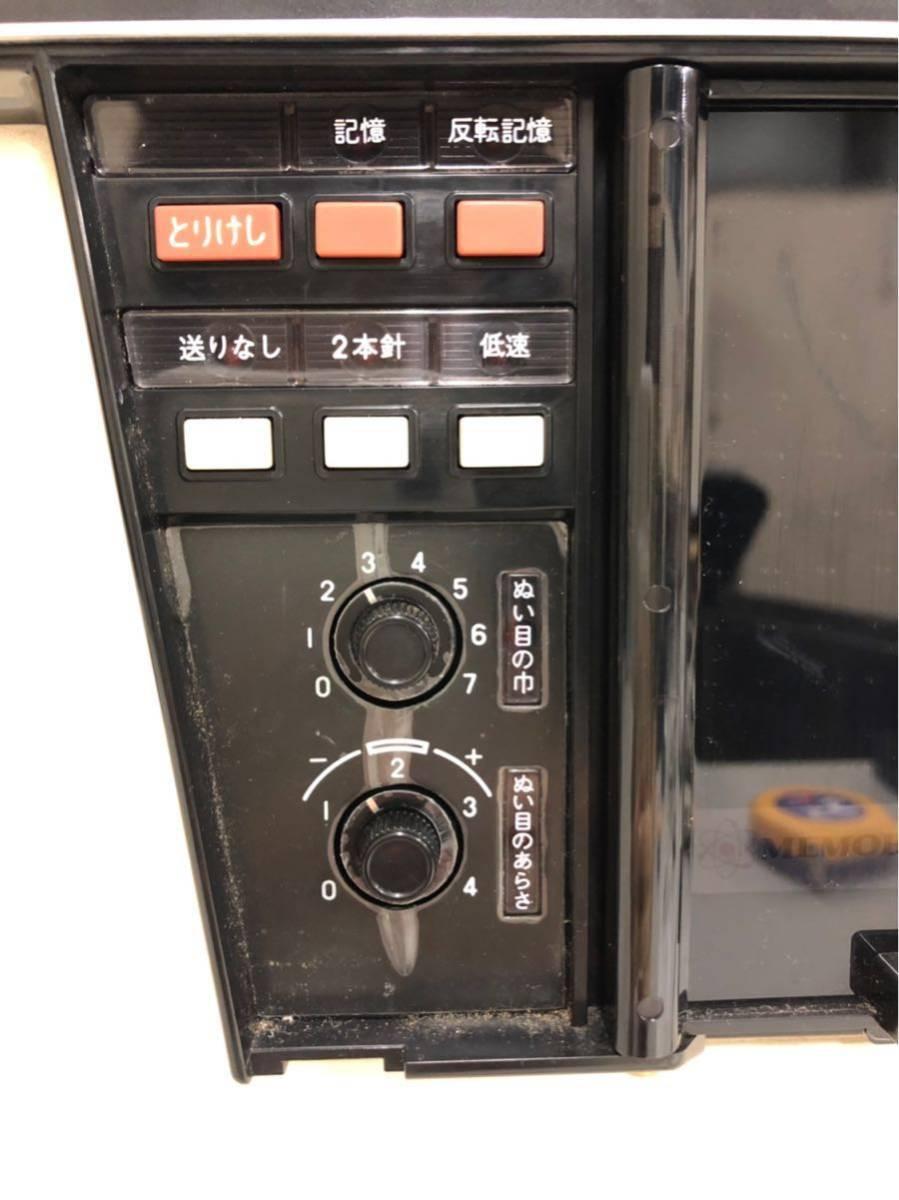 JANOME ジャノメ MEMORIA メモリア 5001型 電動ミシン コンピューターミシンフットコントローラー 糸付き ジャンク品_画像6