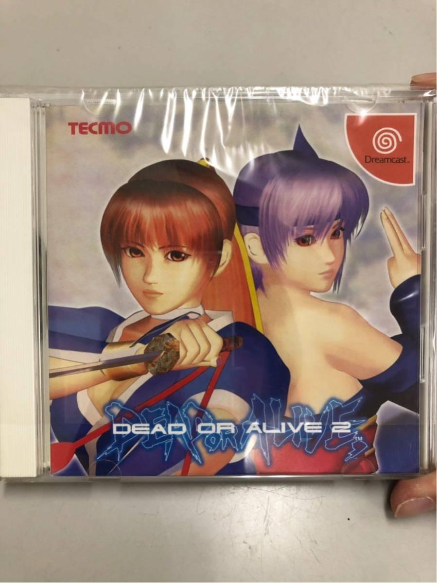 Dreamcast セガ ドリームキャスト デッドオアアライブ2 DEAD OR ALIVE2 稼働品